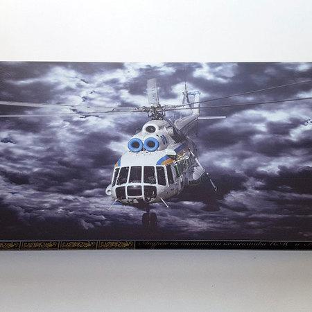 """Нарды """"Вертолет"""" подарок военному летчику мужчине на день рождения, юбилей."""